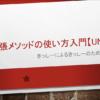 【C#】拡張メソッドの使い方入門【Unity】